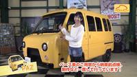 Subaru Sambar PAZ
