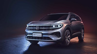 Koncept prostorného SUV Volkswagen SMV
