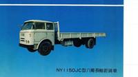 Nanyang NY150JC