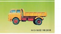 Nanyang NY350
