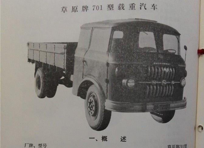 Čínská kopie Škodovky? Klony Škody pomohly nastartovat čínský průmysl - anotační obrázek