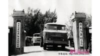 Huang He JN150