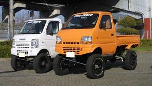 Jak jezdí do terénu Japonci? S minidodávkou na podvozku Suzuki Jimny - anotační obrázek