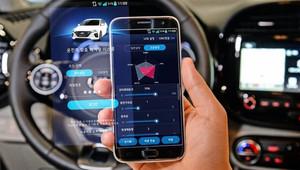 Jak upravit nastavení elektromobilu? V budoucích vozech Hyundai a Kia postačí telefon - anotační obrázek