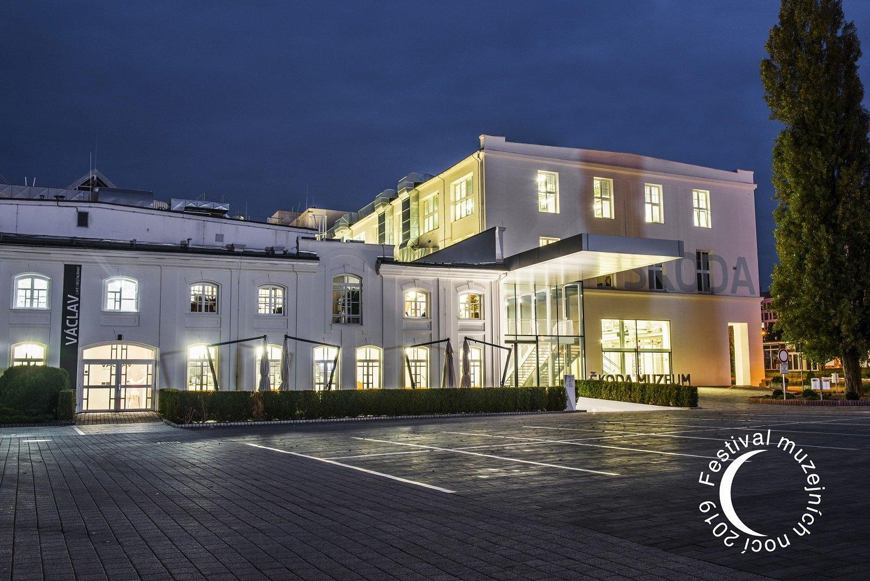 Noční prohlídku Škoda Muzea lze zkombinovat s návštěvou výrobního závodu v Mladé Boleslavi