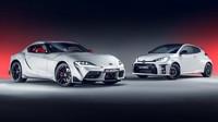Toyota vykročila do roku 2020 představením sportovních modelů řady GAZOO Racing.