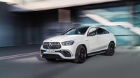 Mercedes-AMG GLE 63s Coupe