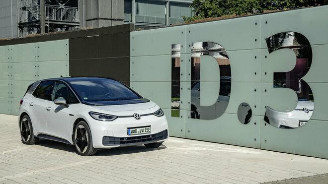 Volkswagen ID.3 v Česku už za méně než 900 tisíc